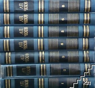 Собрание сочинений в восьми томах. Том 1-6, 8