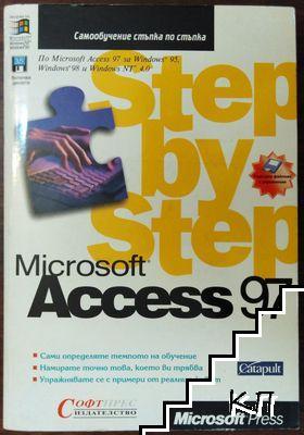 Microsoft Access 97. Step by step