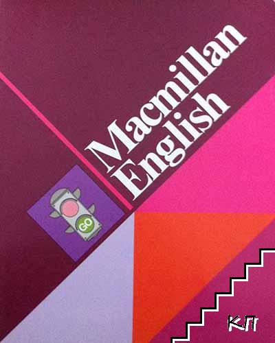 Macmillan English. Series E