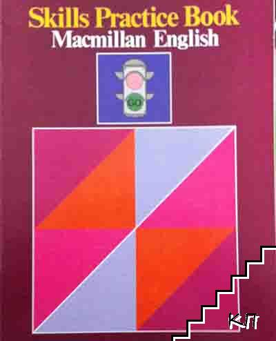 Macmillan English. Series E. Practice Book