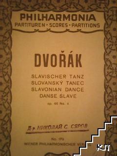 Slavischer tanz / Slovanský tanec / Slavonian Dance / Danse slave
