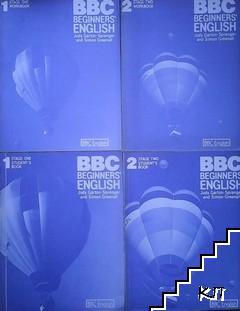 BBC Beginner's English: Stage 1-2