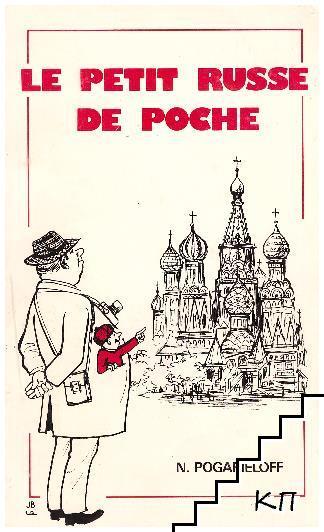 Le petit russe de poche