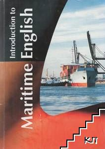 Introduction to Maritime English