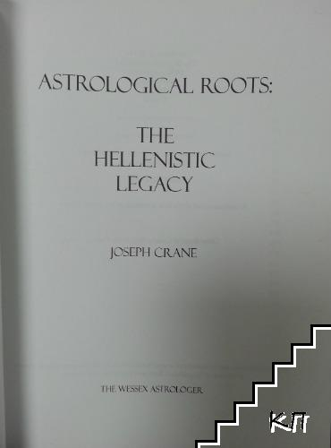 Astrological Roots: The Hellenistic Legacy