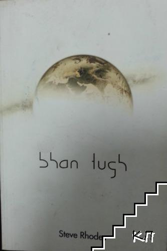 Bhan Tugh