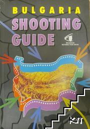 Bulgaria Shooting Guide