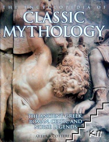 The Encyclopedia of Mithology