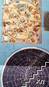 Детская энциклопедия в десяти томах. Том 2 (Допълнителна снимка 3)