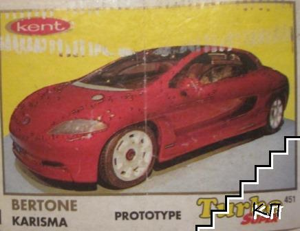 Turbo Super 451