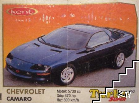 Turbo Super 453