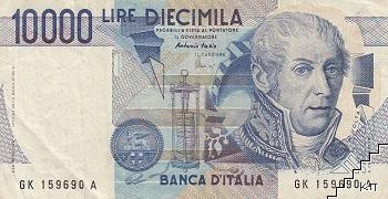 10000 лири / 1984 / Италия