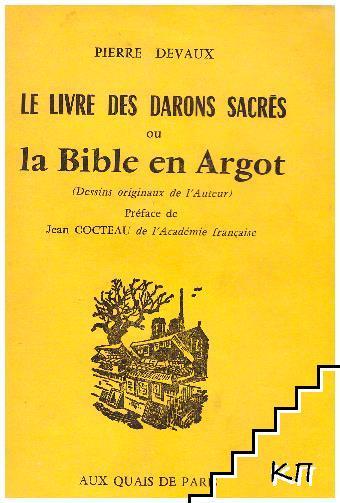 Le livre des darons sacres ou la bible en argot
