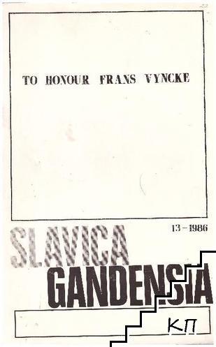 Slavica Gandensia. Vol. 13 / 1986