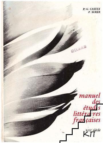 Manuel des études littéraires françaises XIXe siécles