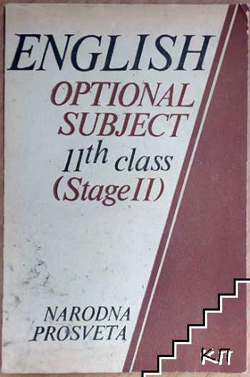English Optional Subject 11th class (Stage II)