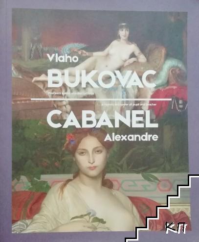 Vlaho Bukovac and Alexandre Cabanel