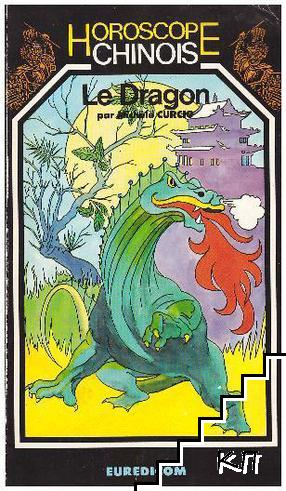 Horoscope chinoise. Le dragon