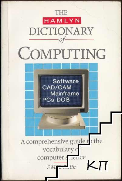 The Hamlyn Dictionary of Computing
