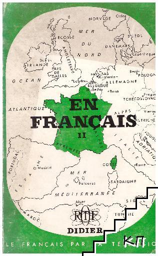 En français II