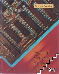 Principles and Aplications of Electrical Engineering