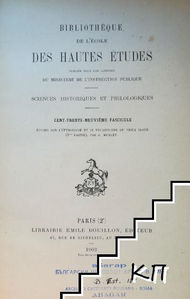 Études sur l'étymologie et le vocabulaire du vieux slave