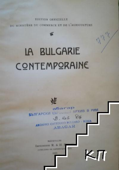 La Bulgaria Contemporaine