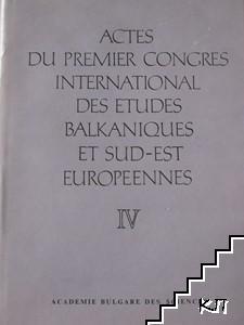 Actes Du Premier Congres International Des Etudes Balkaniques Et Sud-Est Europeennes. Volume IV: Histoire ( XVIII - XIX Siecles )