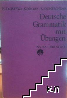 Deutsche Grammatik mit Übungen / Немска граматика с упражнения