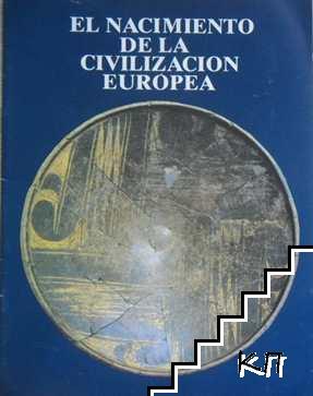 El nacimiento de la civilizacion Europea
