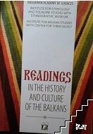 Readings in the history and culture of the Balkans