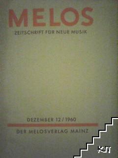 Melos: Zeitschrift für neue Musik. № 12 / Dezember 1960