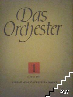 Das Orchester. № 1 / 1956