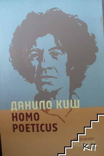 Homo poeticus