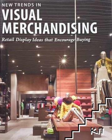 New Trends in Visual Merchandising