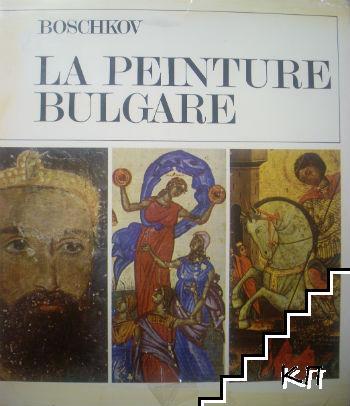 La peinture Bulgare