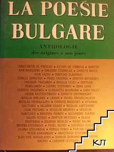 La poesie bulgare