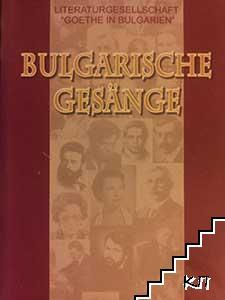 Bulgarische Gesänge
