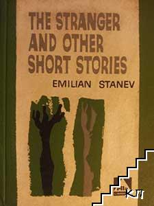 The stranger and other short stories