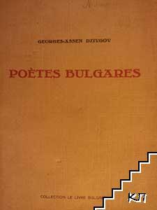 Poètes Bulgares