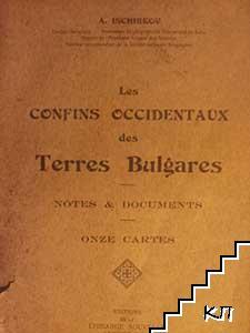 Les confins occidentaux des Terres Bulgares