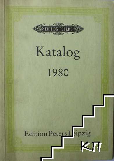Katalog 1980