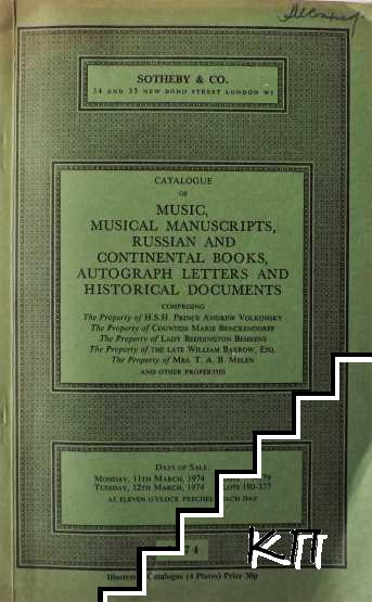 Catalogue of music, musical manuscripts, Russian and continental books, autograph letters and historical documents