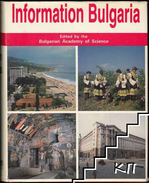Information Bulgaria: A short encyclopaedia of the People's Republic of Bulgaria