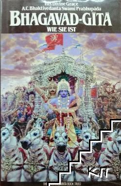 Bhagavad-Gita. Wie sie ist