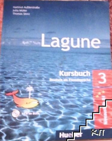 Lagune. Kursbuch 3: Deutsch als Fremdsprache