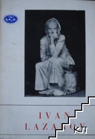 Ivan Lazarov