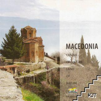 Macedonia: Cradle of culture land of nature