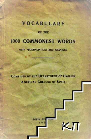 Vocabulary of the 1000 commonest words