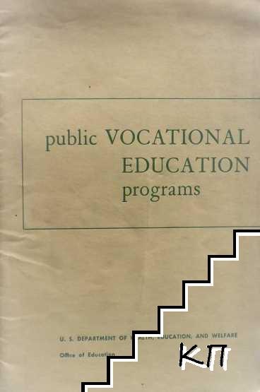 Public Vocational Education Programs
